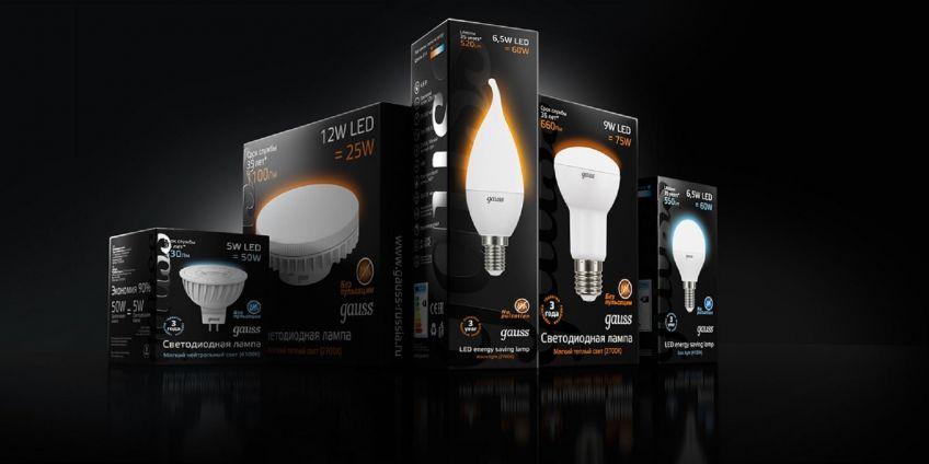 Лампы в подарок